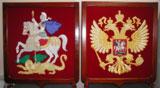 гербы, знамена вышивка на ткани